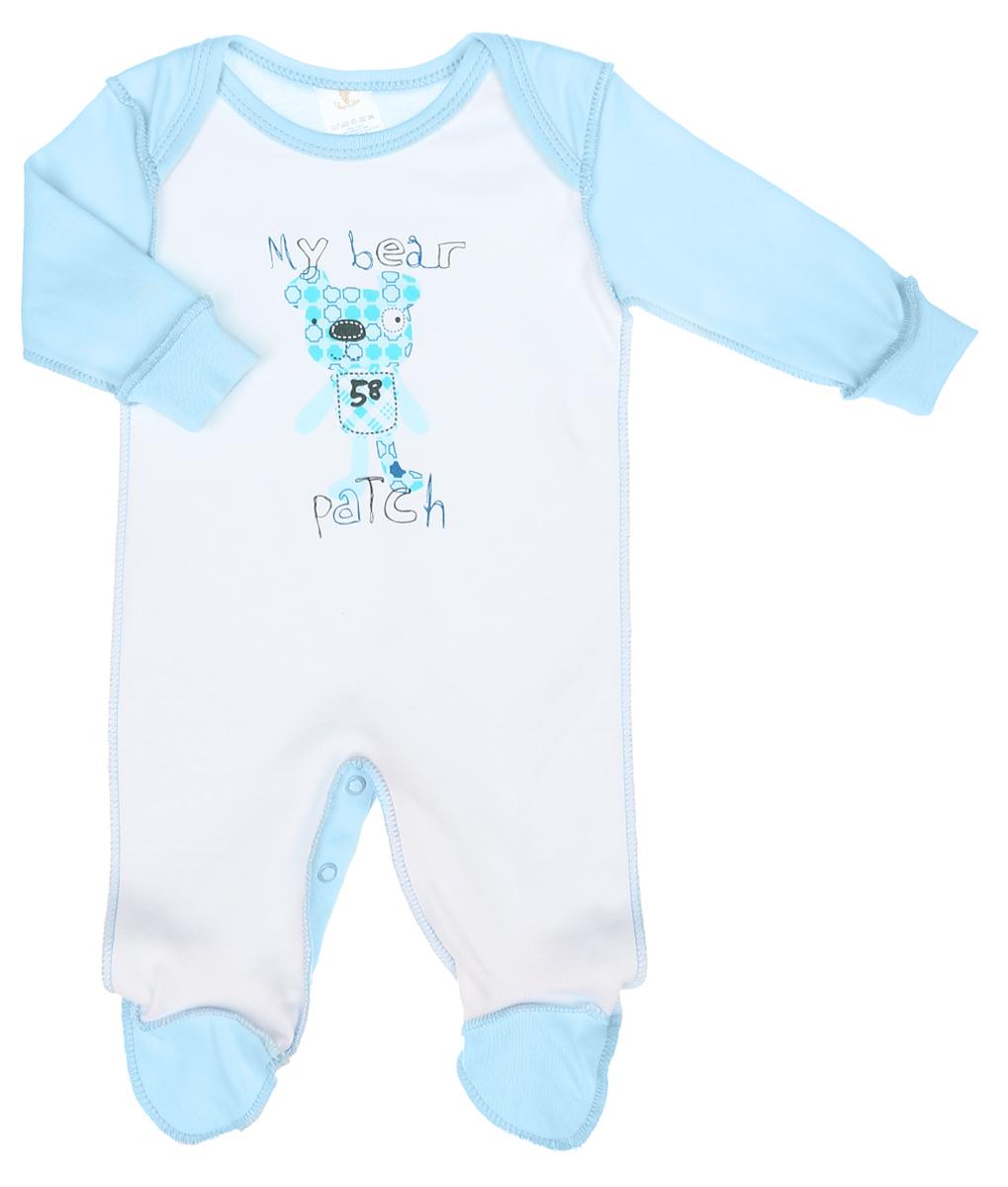 Комбинезон для мальчика КотМарКот Мишка, цвет: голубой, белый. 3656. Размер 68, 3-6 месяцев3656Детский комбинезон для мальчика КотМарКот Мишка - очень удобный и практичный вид одежды для малышей. Комбинезон выполнен из натурального хлопка - интерлока, благодаря чему он необычайно мягкий и приятный на ощупь, не раздражает нежную кожу ребенка, хорошо вентилируется, и не препятствует его движениям. Швы выполнены наружу. Комбинезон с длинными рукавами и закрытыми ножками имеет удобные запахи на плечах и застежки-кнопки на ластовице, что помогает легко переодеть младенца или сменить подгузник. Рукава дополнены широкими трикотажными манжетами, которые мягко обхватывают запястья.Комбинезон оформлен принтом с изображением забавного медвежонка, а также принтовыми надписями My Bear Patch. С этим детским комбинезоном спинка и ножки вашего малыша всегда будут в тепле, он идеален для использования днем и незаменим ночью. Комбинезон полностью соответствует особенностям жизни младенца в ранний период, не стесняя и не ограничивая его в движениях!