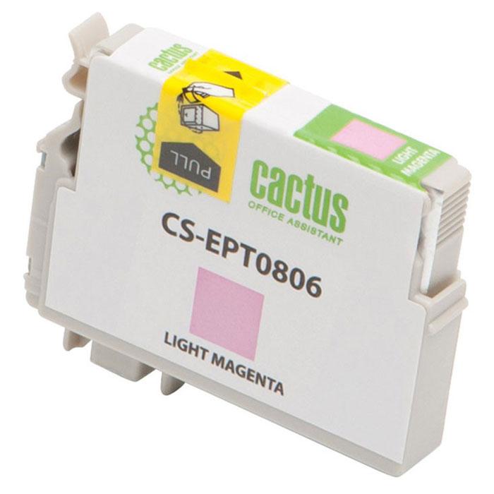 Cactus CS-EPT0806, Light Magenta струйный картридж для Epson Stylus Photo P50CS-EPT0806Картридж Cactus CS-EPT0806 для струйных принтеров Epson.Расходные материалы Cactus для печати максимизируют характеристики принтера. Обеспечивают повышенную четкость изображения и плавность переходов оттенков и полутонов, позволяют отображать мельчайшие детали изображения. Обеспечивают надежное качество печати.