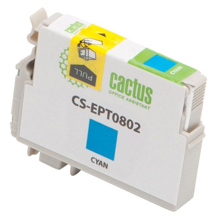 Cactus CS-EPT0802, Cyan струйный картридж для Epson Stylus Photo P50 картридж совместимый для струйных принтеров cactus cs pgi29y желтый для canon pixma pro 1 36мл cs pgi29y