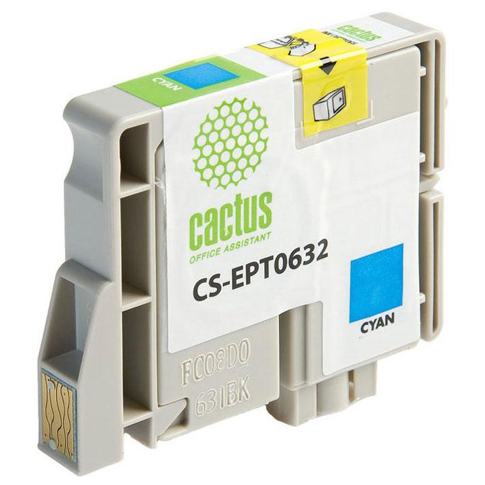 Cactus CS-EPT0632, Cyan струйный картридж для Epson Stylus C67 Series/ C87 Series/ CX3700CS-EPT0632Картридж Cactus CS-EPT0632 для струйных принтеров Epson.Расходные материалы Cactus для печати максимизируют характеристики принтера. Обеспечивают повышенную четкость изображения и плавность переходов оттенков и полутонов, позволяют отображать мельчайшие детали изображения. Обеспечивают надежное качество печати.