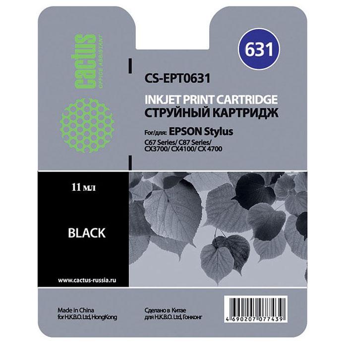 Cactus CS-EPT0631, Black струйный картридж для Epson Stylus C67 Series/ C87 Series/ CX3700CS-EPT0631Картридж Cactus CS-EPT0631 для струйных принтеров Epson.Расходные материалы Cactus для монохромной печати максимизируют характеристики принтера. Обеспечивают повышенную чёткость чёрного текста и плавность переходов оттенков серого цвета и полутонов, позволяют отображать мельчайшие детали изображения. Обеспечивают надежное качество печати.