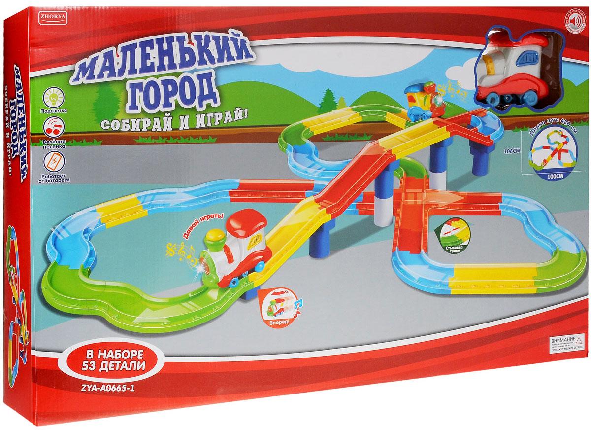 Zhorya Железная дорога Маленький город 53 элемента - Железные дороги