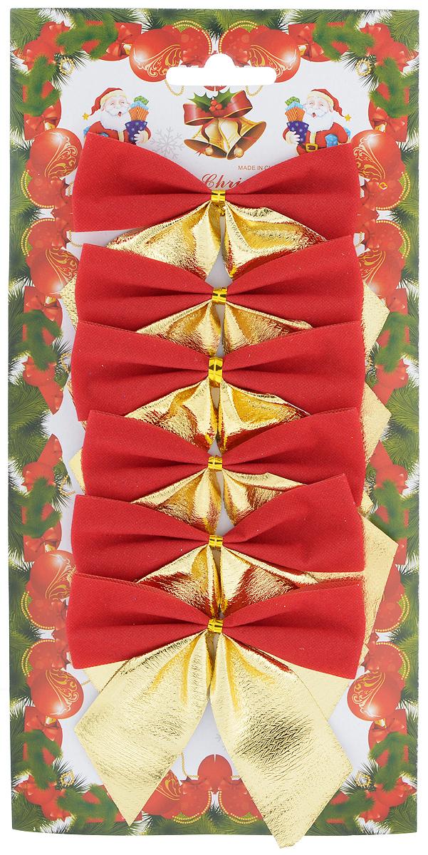 Набор новогодних украшений Феникс-Презент Бант, цвет: золотистый, красный, 6 шт. 3920239202Набор новогодних украшений Феникс-Презент Бант прекрасно подойдет для праздничного декора новогодней ели. Набор состоит из 6 бантов, изготовленных из полиэстера. Для удобного размещения на елке с оборотной стороны банты оснащены двумя проволоками. Коллекция декоративных украшений принесет в ваш дом ни с чем не сравнимое ощущение волшебства! Откройте для себя удивительный мир сказок и грез. Почувствуйте волшебные минуты ожидания праздника, создайте новогоднее настроение вашим дорогим и близким. Размер украшения: 9 см х 8 см.