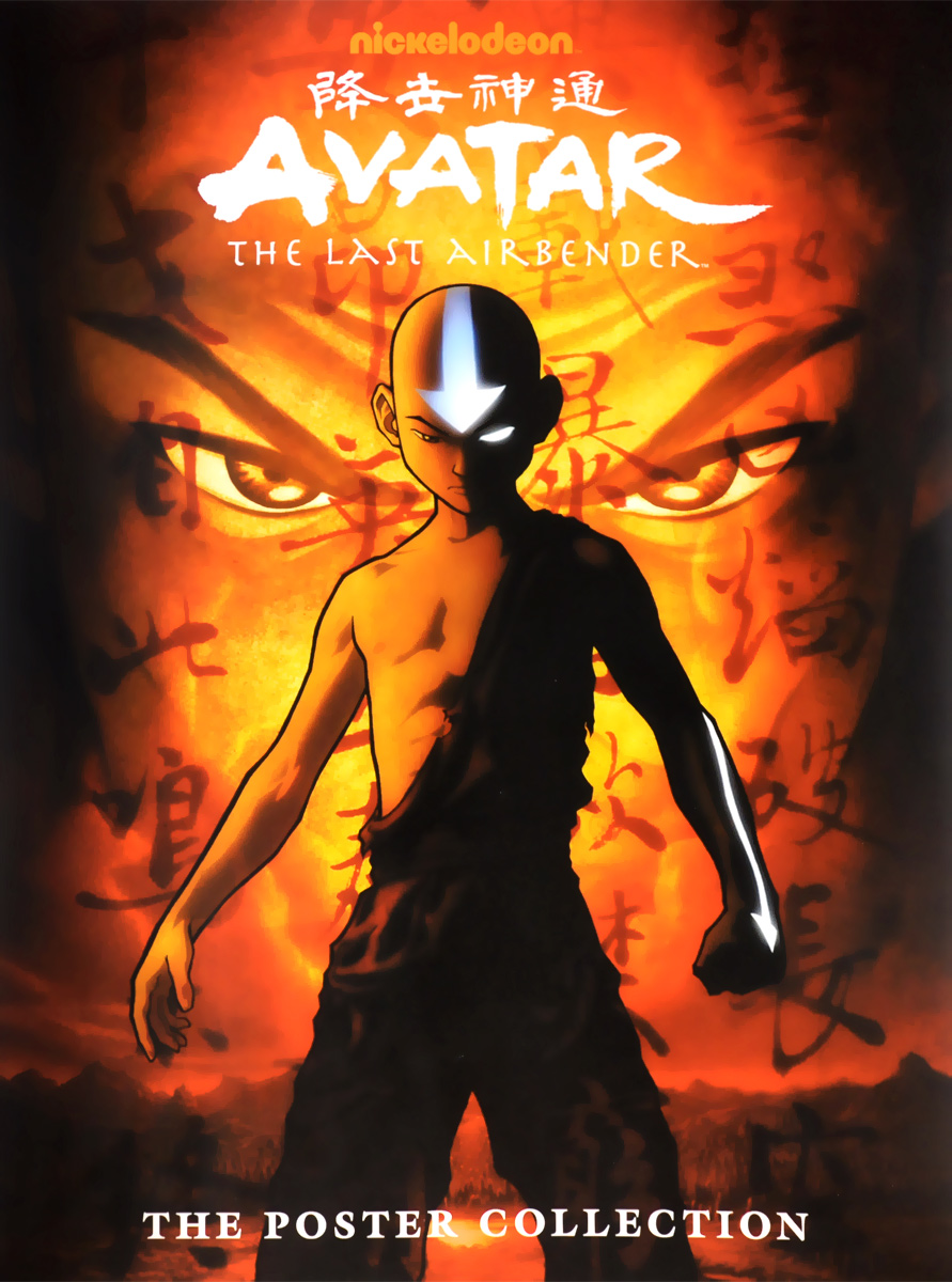 Avatar: The Last Airbender: The Poster Collection the dark horse book of horror