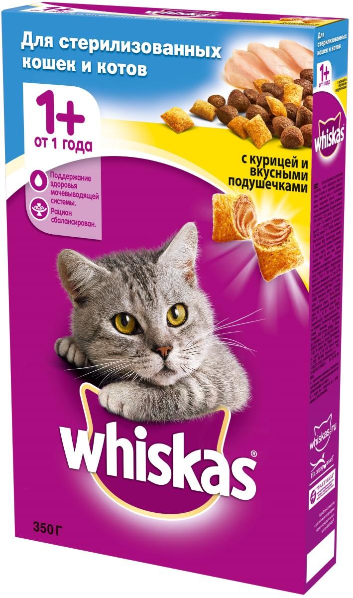 Корм сухой Whiskas, для стерилизованных кошек и котов, с курицей и вкусными подушечками, 350 г43Сухой корм Whiskas создан специально, учитывая особые потребности питомца. Хрустящие подушечки с нежным паштетом внутри обязательно придутся по вкусу вашей кошке. Кроме того, Whiskas содержит все необходимое, чтобы еда вашей стерилизованной любимицы была не только вкусной, но и полезной.Whiskas это:- Оптимальное сочетание питательных веществ и нутриентов для подержания обмена веществ и здоровья мочевыводящей системы;- Витамин Е и цинк для иммунитета;- Омега-6 и цинк для здоровья кожи и шерсти;- Баланс кальция и фосфора для здоровья костей;- Витамин А и таурин для хорошего зрения;- Высокоусваиваемые ингредиенты и клетчатка для пищеварения;- Сухая текстура корма для удаления зубного налета.Рекомендуется сочетать разные форматы корма в рационе питомца. Утром и вечером нужно давать влажный рацион, а в течение дня - сухой. Это позволит объединить преимущества каждого из форматов, ведь рацион должен быть не только вкусным, но и полезным. Нужно помнить, что смешивать в одной миске сухой и влажный рационы не рекомендуется. Кроме того, у питомца всегда должен быть доступ к чистой питьевой воде. Whiskas для стерилизованных кошек и котов - это сбалансированный рацион, который содержит специальный минеральный комплекс, необходимый для здоровья мочевыводящей системы вашей любимицы.Товар сертифицирован.