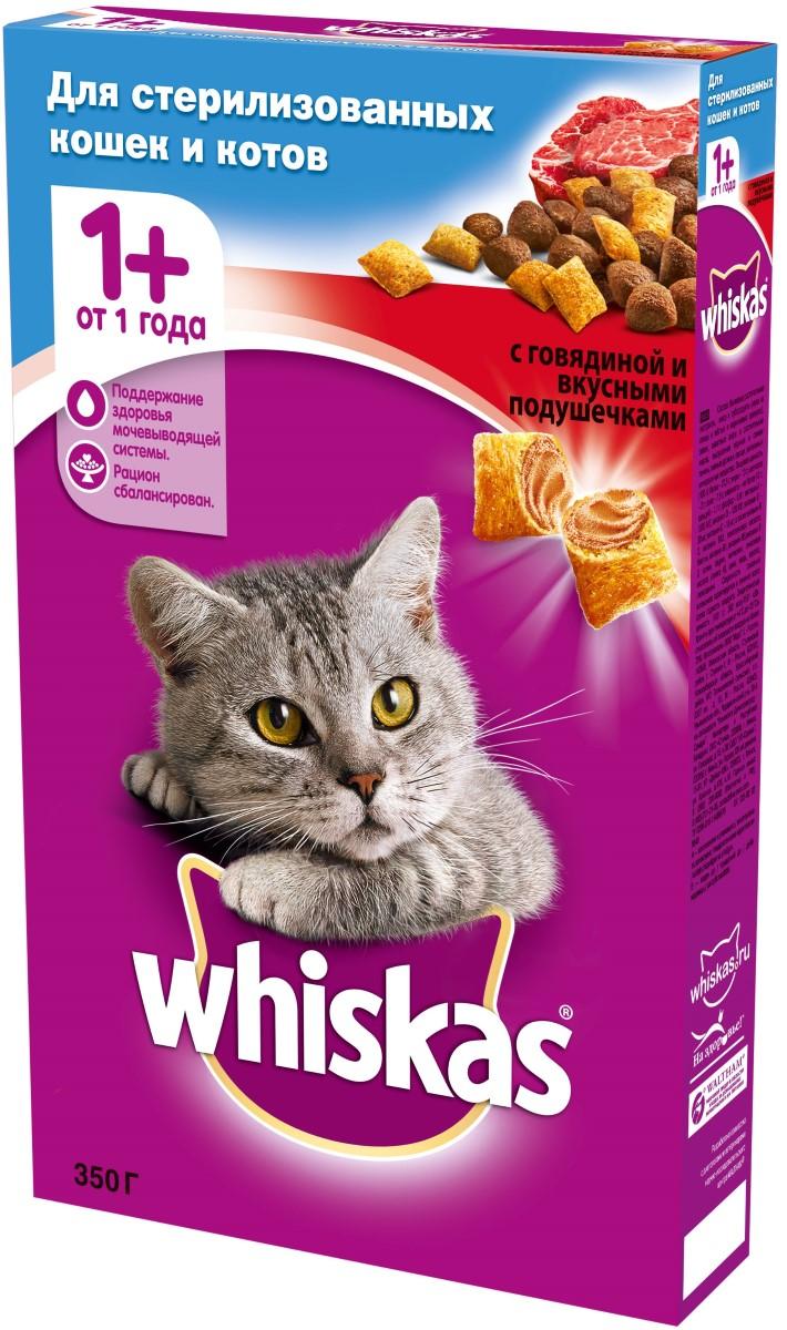 Корм сухой Whiskas, для стерилизованных кошек и котов, с говядиной и вкусными подушечками, 350 г44Сухой корм Whiskas создан специально, учитывая особые потребности питомца. Хрустящие подушечки с нежным паштетом внутри обязательно придутся по вкусу вашей кошке. Кроме того, Whiskas содержит все необходимое, чтобы еда вашей стерилизованной любимицы была не только вкусной, но и полезной.Whiskas это:- Оптимальное сочетание питательных веществ и нутриентов для подержания обмена веществ и здоровья мочевыводящей системы;- Витамин Е и цинк для иммунитета;- Омега-6 и цинк для здоровья кожи и шерсти;- Баланс кальция и фосфора для здоровья костей;- Витамин А и таурин для хорошего зрения;- Высокоусваиваемые ингредиенты и клетчатка для пищеварения;- Сухая текстура корма для удаления зубного налета.Рекомендуется сочетать разные форматы корма в рационе питомца. Утром и вечером нужно давать влажный рацион, а в течение дня - сухой. Это позволит объединить преимущества каждого из форматов, ведь рацион должен быть не только вкусным, но и полезным. Нужно помнить, что смешивать в одной миске сухой и влажный рационы не рекомендуется. Кроме того, у питомца всегда должен быть доступ к чистой питьевой воде. Whiskas для стерилизованных кошек и котов - это сбалансированный рацион, который содержит специальный минеральный комплекс, необходимый для здоровья мочевыводящей системы вашей любимицы.Состав: пшеничная мука, мука животного происхождения (в том числе мука из говядины минимум 4% в коричневых гранулах), белковые растительные экстракты, рис, животные жиры и растительное масло, высушенная куриная и свиная печень, пивные дрожжи, витамины и минеральные вещества.Товар сертифицирован.