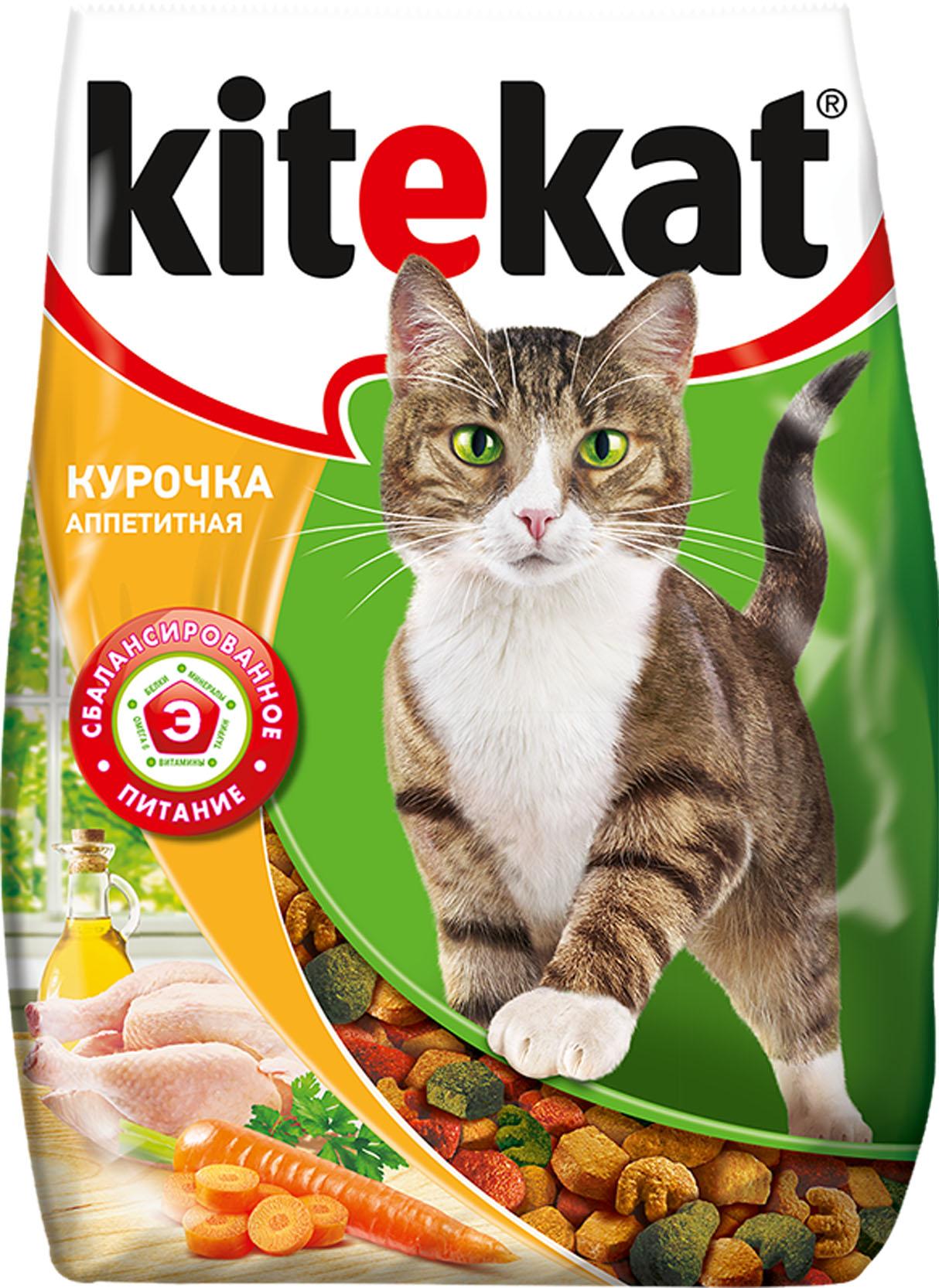 Корм сухой для кошек Kitekat, курочка аппетитная, 350 г40423Сухой корм Kitekat - это специально разработанная еда для кошек с оптимально сбалансированным содержанием белков, витаминов и микроэлементов. Уникальная формула Kitekat включает в себя все необходимые для здоровья компоненты: - белки - для поддержания мышечного тонуса, силы и энергии; - жирные кислоты - для здоровой кожи и блестящей шерсти; - кальций, фосфор, витамин D - для крепости костей и зубов; - таурин - для остроты зрения и стабильной работы сердца; - витамины и минералы, натуральные волокна - для хорошего пищеварения, правильного обмена веществ, укрепления здоровья. Состав: злаки, мясо и субпродукты, белковые растительные экстракты, жир животный, свекольный жом, растительное масло, овощи, минеральные вещества, витамины, таурин, метионин. Пищевая ценность: белки-28 г; жиры-10 г; зола-9 г: клетчатка-не более 5 г; влажность-не более 10 г; кальций -1,5 г; фосфор - 0,9 г; витамин А - 1200 ME; витамин D - 120 ME; витамин Е - 7 мг; а также витамин В2, витамин В12, пантотеновая кислота, биотин, витамин В1, витамин В6.Товар сертифицирован.