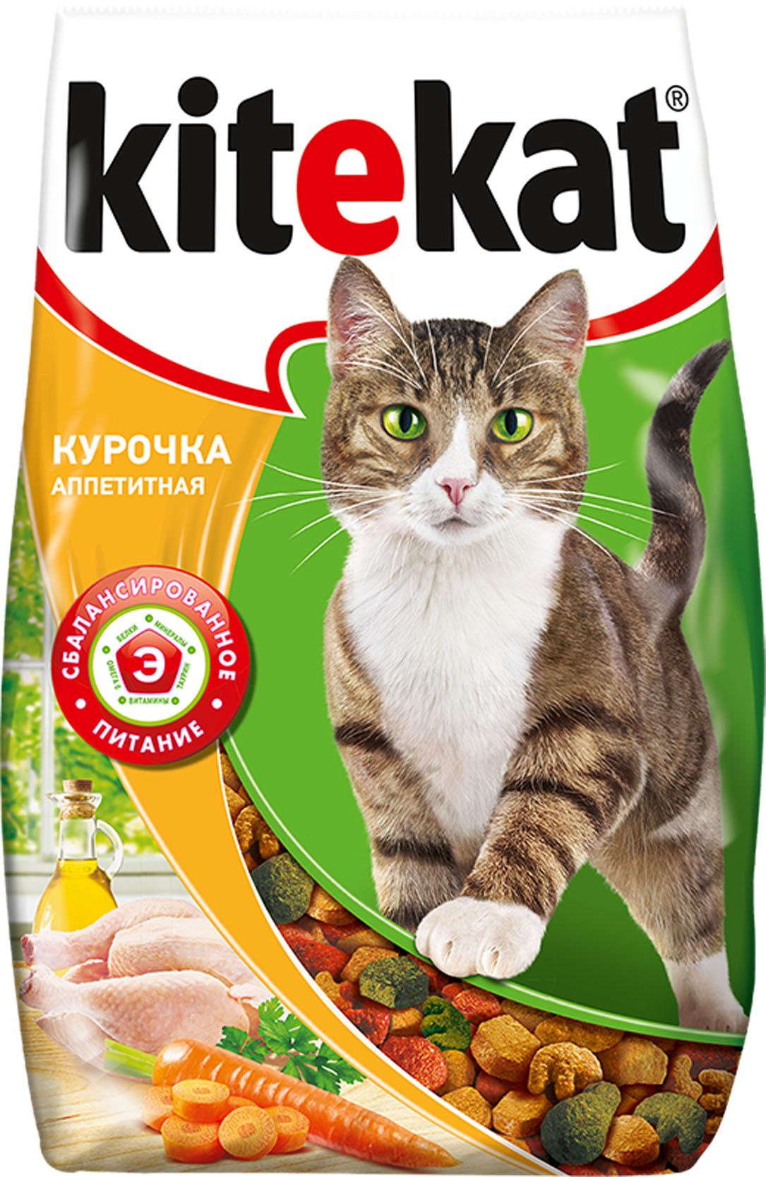 Корм сухой для кошек Kitekat, курочка аппетитная, 1,9 кг40431Сухой корм для взрослых кошек Kitekat - это специально разработанный рацион с оптимально сбалансированным содержанием белков, витаминов и микроэлементов. Уникальная формула Kitekat включает в себя все необходимые для здоровья компоненты: - белки - для поддержания мышечного тонуса, силы и энергии; - жирные кислоты - для здоровой кожи и блестящей шерсти; - кальций, фосфор, витамин D - для крепости костей и зубов; - таурин - для остроты зрения и стабильной работы сердца; - витамины и минералы, натуральные волокна - для хорошего пищеварения, правильного обмена веществ, укрепления здоровья.Товар сертифицирован.