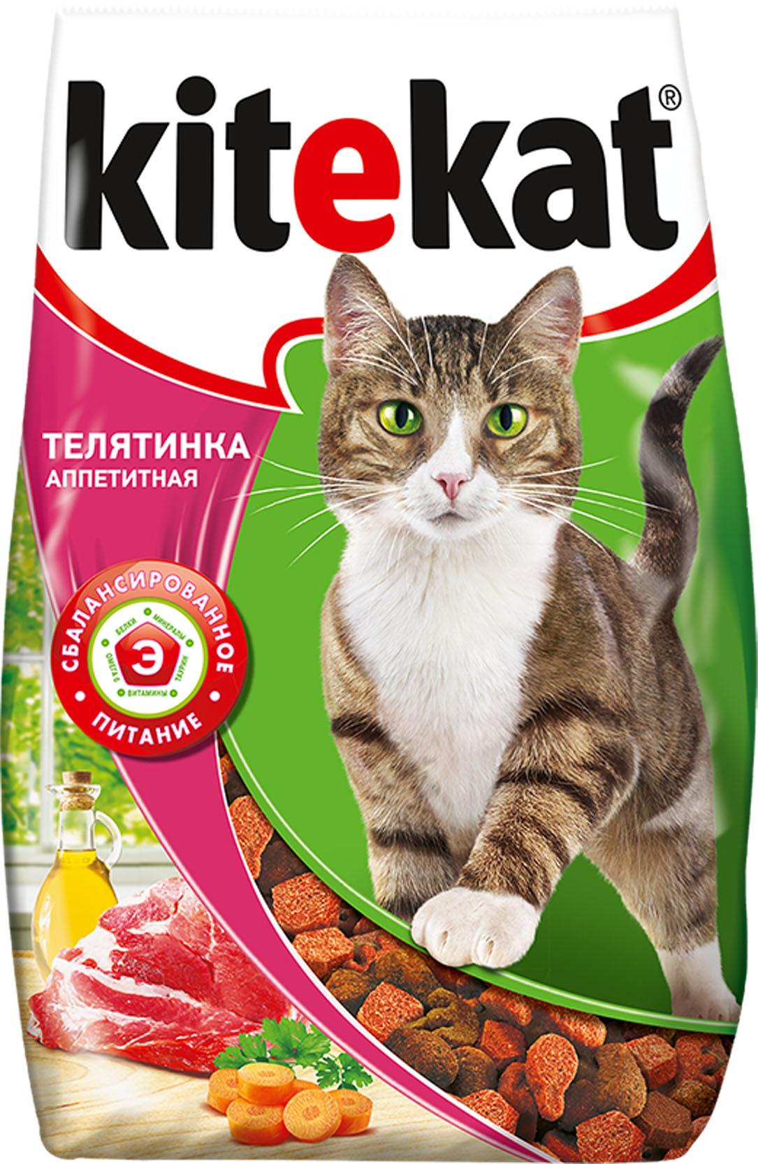 Корм сухой для кошек Kitekat, телятина аппетитная, 1,9 кг40434Сухой корм для взрослых кошек Kitekat - это специально разработанный рацион с оптимально сбалансированным содержанием белков, витаминов и микроэлементов. Уникальная формула Kitekat включает в себя все необходимые для здоровья компоненты: - белки - для поддержания мышечного тонуса, силы и энергии; - жирные кислоты - для здоровой кожи и блестящей шерсти; - кальций, фосфор, витамин D - для крепости костей и зубов; - таурин - для остроты зрения и стабильной работы сердца; - витамины и минералы, натуральные волокна - для хорошего пищеварения, правильного обмена веществ, укрепления здоровья.Состав: злаки, мясо и субпродукты, белковые растительные экстракты, жиры животного происхождения, растительные масла (источник омега-6), овощи, пивные дрожжи, витамины и минеральные вещества. Товар сертифицирован.