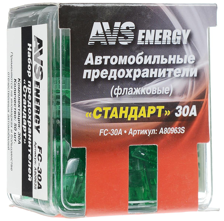 Набор автомобильных предохранителей AVS Стандарт, 30А, 50 штA80963SАвтомобильные флажковые предохранители AVS помогут защитить электрические цепи автомобиля от короткого замыкания и позволят без проблем заменить сгоревший предохранитель в автомобиле. Корпус предохранителя выполнен из прозрачного пластика, а элемент - из цинкового сплава. Набор автомобильных предохранителей Стандарт применяется на иномарках и большинстве отечественных автомобилей. Номинал: 30А. Тип: флажковые.