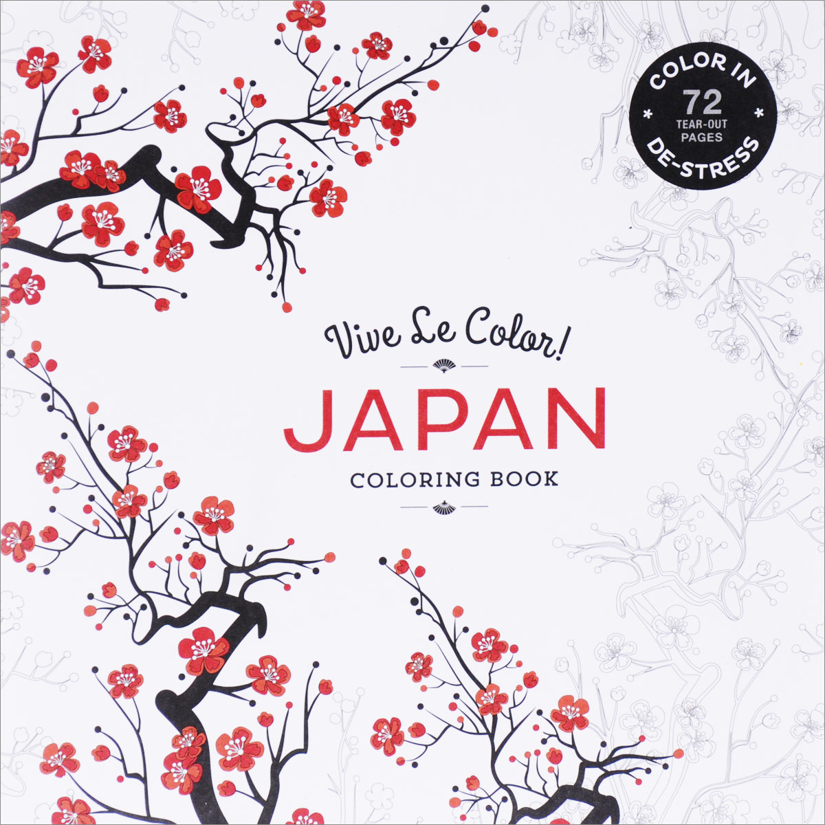 Japan: Coloring Book coloring of trees
