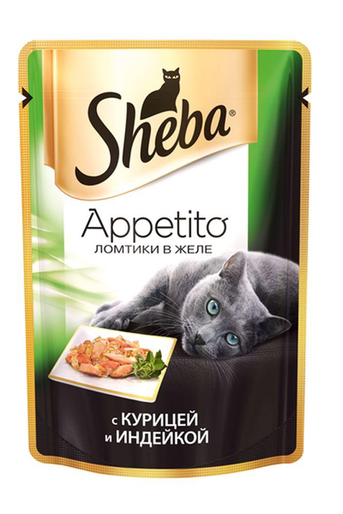 Консервы для взрослых кошек Sheba Appetito, с курицей и индейкой в желе, 85 г40437Любимой кошке всегда хочется давать только самое лучшее. И еда - великолепный способ передать свое отношение к любимице. Сочные ломтики Sheba Appetito подарят кошке особое изысканное удовольствие и помогут владельцу выразить свою заботу и восхищение ей. Новая линия Sheba Appetito - это сочные ломтики двух видов мяса в насыщенном желе. Ломтики сохраняют всю сочность вкуса, который непременно оценит каждая кошка. В состав консервов входят все витамины и минералы, необходимые для сбалансированного питания взрослых кошек. Не содержат сои, искусственных красителей и консервантов. Состав: мясо и субпродукты, курица минимум 4%, индейка минимум 4%, таурин, витамины, минеральные вещества. Пищевая ценность (100 г): белки - 9 г, жиры - 3 г, зола - 1,8 г, клетчатка - 0,3 г, витамин А - не менее 100 МЕ, витамин Е - не менее 1 МГ. Энергетическая ценность: 75 ккал. Вес: 85 г.Товар сертифицирован.Уважаемые клиенты! Обращаем ваше внимание на возможные изменения в дизайне упаковки. Качественные характеристики товара остаются неизменными. Поставка осуществляется в зависимости от наличия на складе.