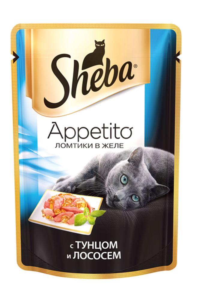Консервы для взрослых кошек Sheba Appetito, с тунцом и лососем в желе, 85 г40439Любимой кошке всегда хочется давать только самое лучшее. И еда - великолепный способ передать свое отношение к любимице. Сочные ломтики Sheba Appetito подарят кошке особое изысканное удовольствие и помогут владельцу выразить свою заботу и восхищение ей. Новая линия Sheba Appetito - это сочные ломтики двух видов рыбы в насыщенном желе. Ломтики сохраняют всю сочность вкуса, который непременно оценит каждая кошка. В состав консервов входят все витамины и минералы, необходимые для сбалансированного питания взрослых кошек. Не содержат сои, искусственных красителей и консервантов. Состав: мясо и субпродукты, мясо тунца минимум 4%, мясо лосося минимум 4%, таурин, витамины, минеральные вещества. Пищевая ценность (100 г): белки - 9 г, жиры - 3 г, зола - 1,8 г, клетчатка - 0,3 г, витамин А - не менее 100 МЕ, витамин Е - не менее 1 МГ. Энергетическая ценность: 70 ккал. Вес: 85 г.Товар сертифицирован.Уважаемые клиенты! Обращаем ваше внимание на возможные изменения в дизайне упаковки. Качественные характеристики товара остаются неизменными. Поставка осуществляется в зависимости от наличия на складе.