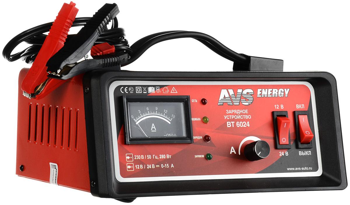 Зарядное устройство для автомобильного аккумулятора AVS BT-6024 (15A) 12/24V43721Зарядное устройство для автомобильного аккумулятора AVS BT-6025 поможет решить актуальную проблемуразрядки аккумуляторов в холодные сезоны, в результате которой автомобиль плохо заводится. Данная модельпредназначена для заряда 12 и 24-вольтовых свинцово-кислотных аккумуляторных батарей. Используется длязарядки аккумуляторов как автомобилей, так и других транспортных средств, например мотоциклов, картов, иликатеров. Высокочастотная технология преобразования мощности производить процесс заряда в 2-3 раза быстреечем традиционные зарядные устройства.Ток зарядки: 0-15 АЕмкость заряжаемого аккумулятора: 5–150 АчЗащита от неправильной полярностиЗащита от короткого замыкания Тип предохранителя: 3,5 А