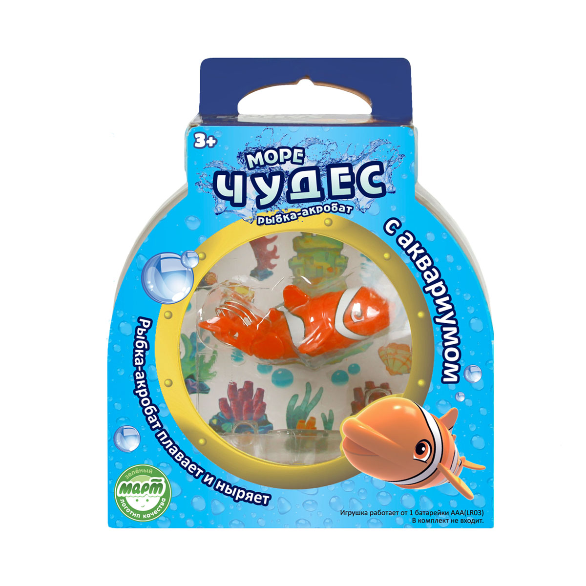 Redwood Набор Рыбка –Акробат Лаки с Аквариумом - Интерактивные игрушки
