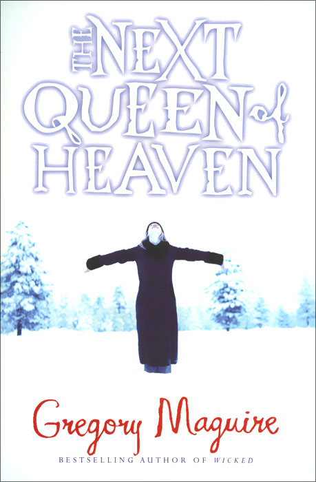 Фото - The Next Queen of Heaven balancing heaven and earth a memoir of visions dreams and realizations