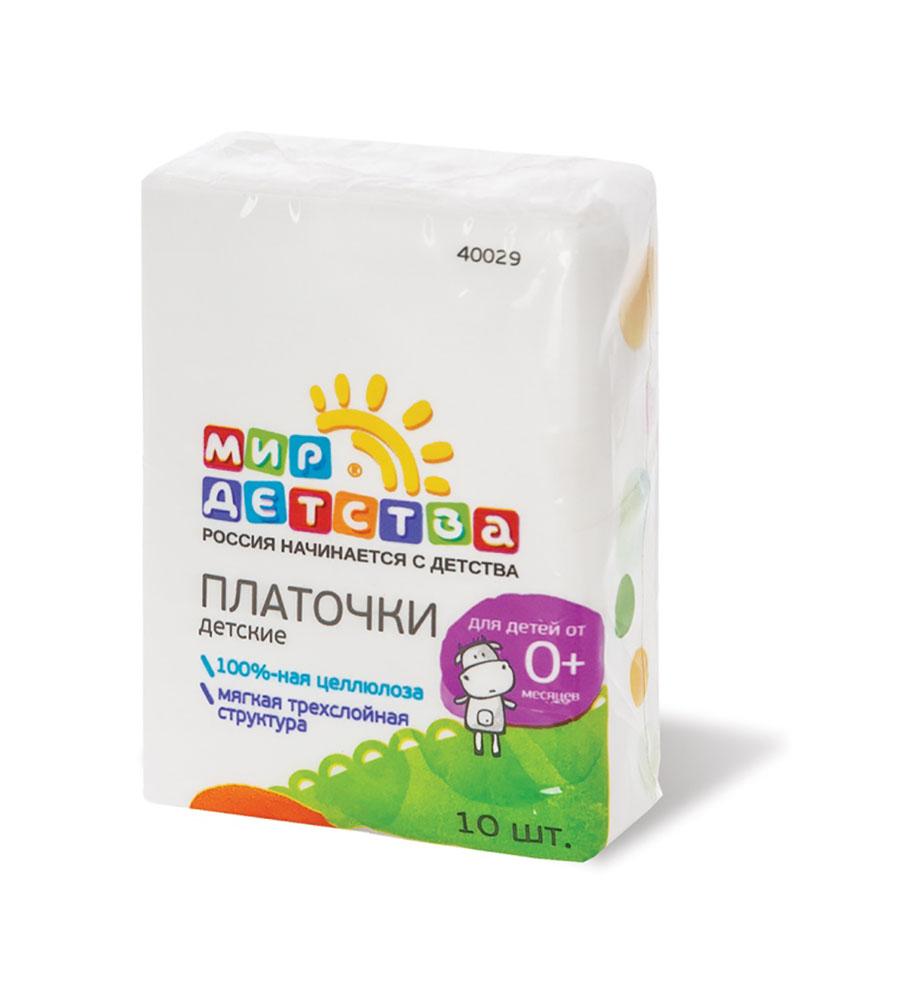 Мир детства Платочки бумажные Детские 10 шт Мир детства