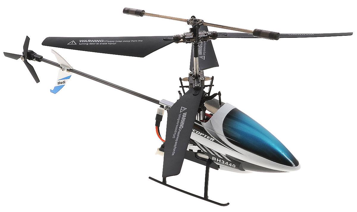 Властелин небес Вертолет на радиоуправлении Непоседа цвет белый черный