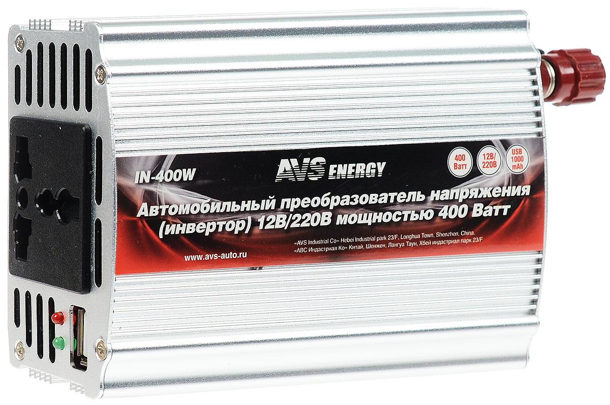 Автомобильный инвертор 12/220V AVS IN-400WA80684S Выходная частота 50-60Гц Номинальная мощность :400Вт Допустимая пиковая мощность :800Вт Размеры: 12,2 х 8,9 x 4,7 см