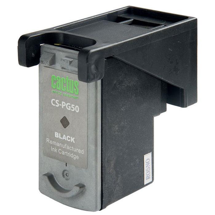Cactus CS-PG50, Black струйный картридж для Canon Pixma MP150/ MP160/ MP170/ MP180/ MP450/ MP460 картридж совместимый для струйных принтеров cactus cs pgi29y желтый для canon pixma pro 1 36мл cs pgi29y