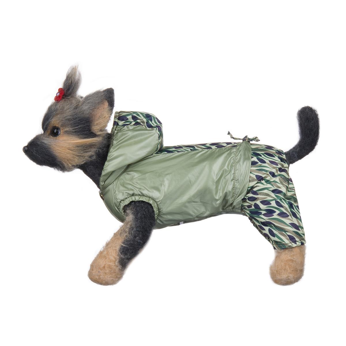 Комбинезон для собак Dogmoda Вояж, унисекс, цвет: светло-зеленый. Размер 2 (M)DM-150304-2Комбинезон для собак Dogmoda Вояж отлично подойдет для прогулок в прохладное время года. Комбинезон изготовлен из полиэстера, защищающего от ветра и осадков, а на подкладке используется флис, который отлично сохраняет тепло и обеспечивает воздухообмен. Комбинезон с капюшоном застегивается на кнопки, благодаря чему его легко надевать и снимать. Капюшон имеет по краю внутреннюю резинку и не отстегивается. Изделие имеет длинные брючины и специальные прорези для передних лапок, которые оснащены внутренними резинками, мягко обхватывающими лапки, не позволяя просачиваться холодному воздуху. На пояснице комбинезон затягивается на шнурок-кулиску.Благодаря такому комбинезону простуда не грозит вашему питомцу.Одежда для собак: нужна ли она и как её выбрать. Статья OZON Гид
