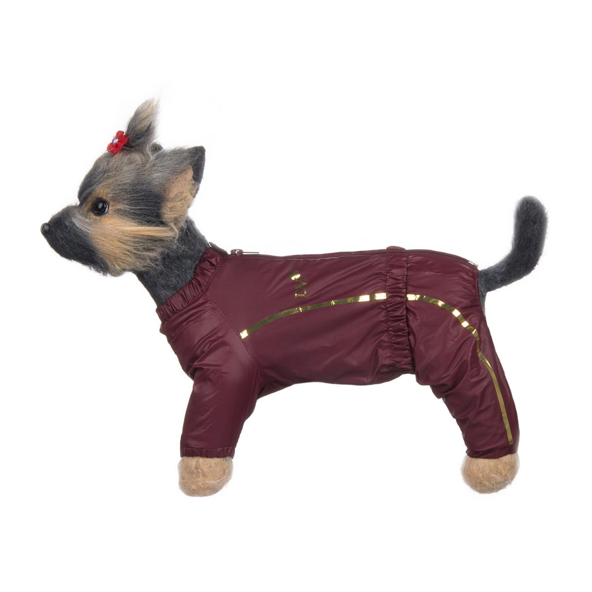 Комбинезон для собак Dogmoda Альпы, для девочки, цвет: бордовый. Размер 1 (S)DM-150325-1Комбинезон для собак Dogmoda Альпы отлично подойдет для прогулок поздней осенью или ранней весной. Комбинезон изготовлен из полиэстера, защищающего от ветра и осадков, с подкладкой из флиса, которая сохранит тепло и обеспечит отличный воздухообмен. Комбинезон застегивается на молнию и липучку, благодаря чему его легко надевать и снимать. Ворот, низ рукавов и брючин оснащены внутренними резинками, которые мягко обхватывают шею и лапки, не позволяя просачиваться холодному воздуху. На пояснице имеется внутренняя резинка. Изделие декорировано золотистыми полосками и надписью DM.Благодаря такому комбинезону простуда не грозит вашему питомцу и он не даст любимцу продрогнуть на прогулке.Одежда для собак: нужна ли она и как её выбрать. Статья OZON Гид