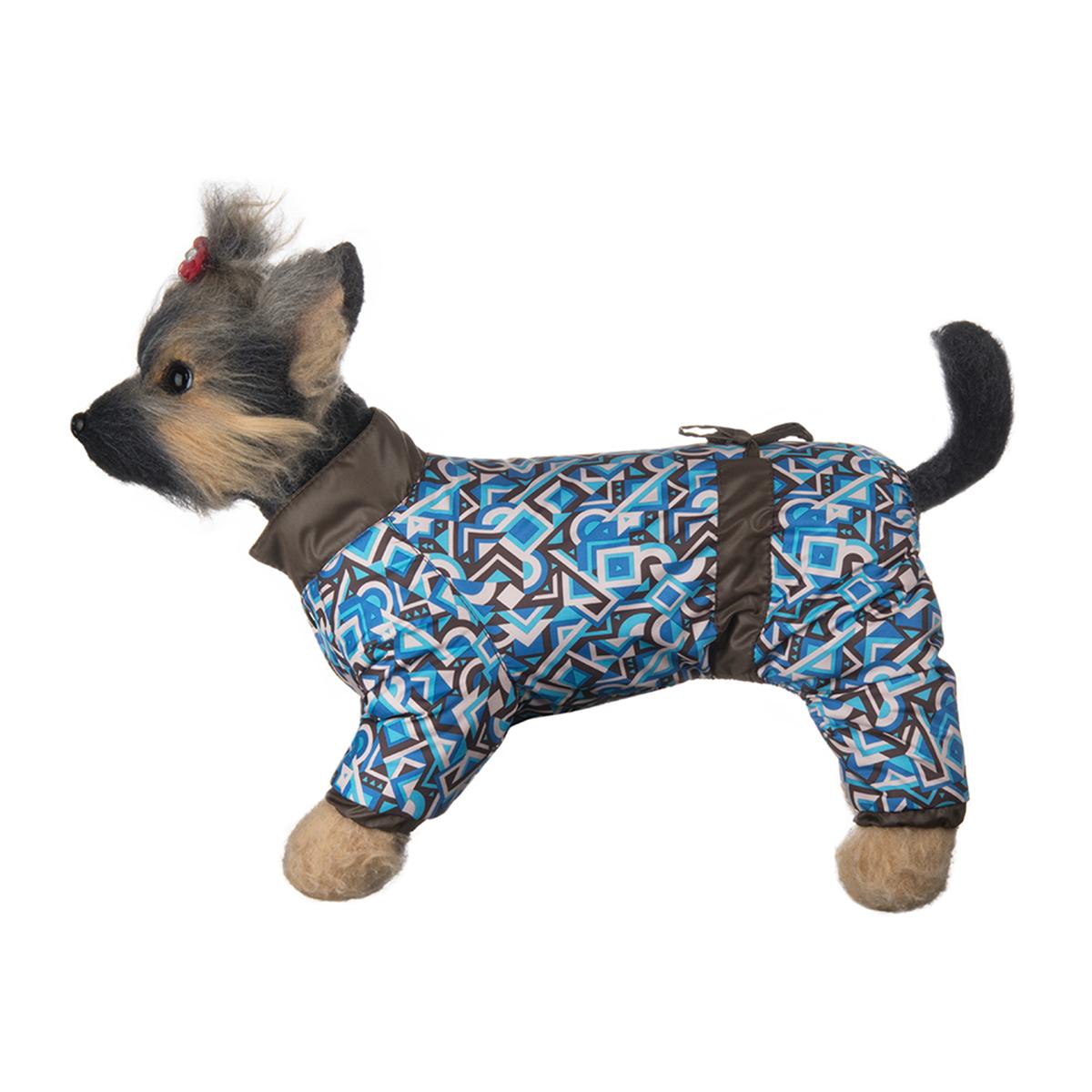 Комбинезон для собак Dogmoda Норд, зимний, унисекс, цвет: коричневый, бежевый, голубой. Размер 4 (XL)