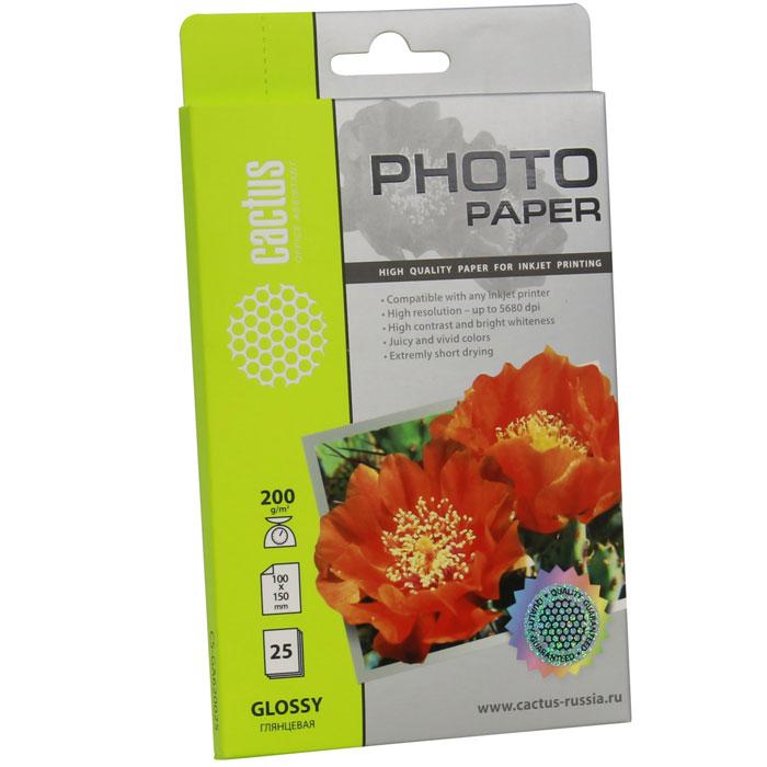 Cactus CS-GA620025 глянцевая фотобумагаCS-GA620025Глянцевая фотобумага Cactus CS-GA620025. Запечатлевайте лучшие мгновения вашей жизни в сочных и насыщенных цветах. Представляйте яркие и красочные презентации. Наслаждайтесь отпечатками высочайшего качества. Глянцевая фотобумага Cactus представляет собой оптимальное сочетание цены и качества. Она отлично подходит для печати памятных фотографий в фоторамку или фотоальбом. Обладая приятным глянцевым блеском, она украсит ваши фотографии и презентации. А высококлассное покрытие позволит добиться максимально точной цветопередачи, что будет полезно при печати макетов и web-графики. Предназначена только для струйных принтеров.