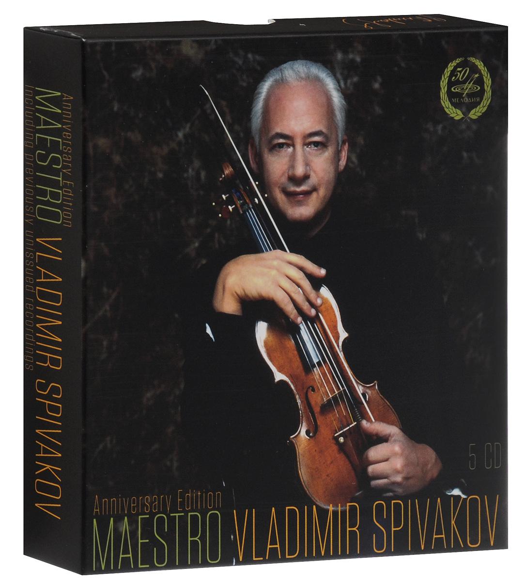Vladimir Spivakov. Anniversary Edition (5 CD)