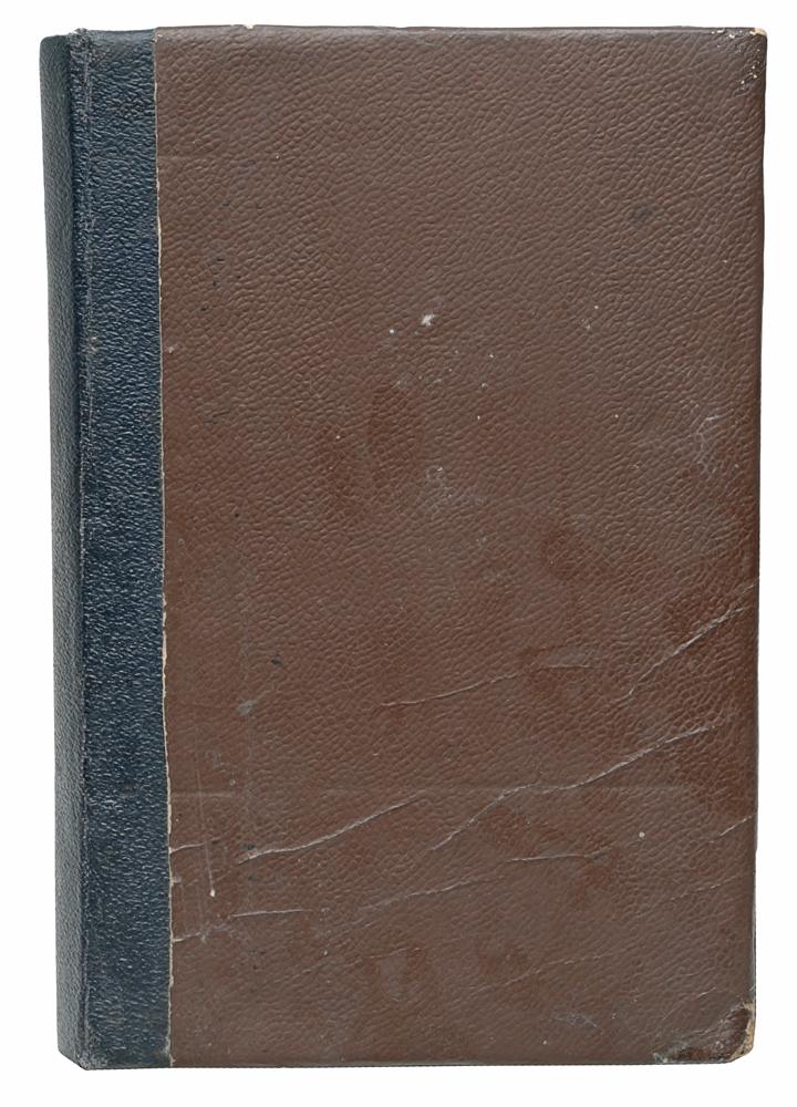 Невиим Уксувим, т.е. Священное Писание с комментарием раввина М. Л. Мальбина. Том I18409Вильна, 1891 год. Типография вдовы и братьев Ромм.Владельческий переплет.Сохранность хорошая.Невиим - второй раздел иудейского Священного Писания - Танаха.Невиим состоит из восьми книг. Этот раздел включает в себя книги, которые, в целом, охватывают хронологическую эру от входа израильтян вЗемлю Обетованную до вавилонского пленения Иудеи («период пророчества»). Однако они исключают хроники, которые охватывают тот жепериод. Невиим обычно делятся на Ранних Пророков, которые, как правило, носят исторический характер, и Поздних Пророков, которыесодержат более проповеднические пророчества.В представленное издание вошел Нивиим Уксувим, т.е. Священное писание с комментарием (комментарий раввина М. Л. Малбим). Не подлежит вывозу за пределы Российской Федерации.