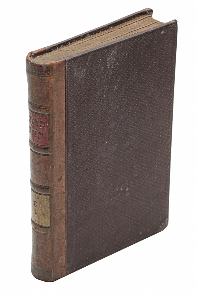 Невиим Уксувим, т.е. Священное Писание с комментарием раввина М. Л. Мальбина. Том XI невиим уксувим т е священное писание с комментарием раввина м л малбима том iii iv