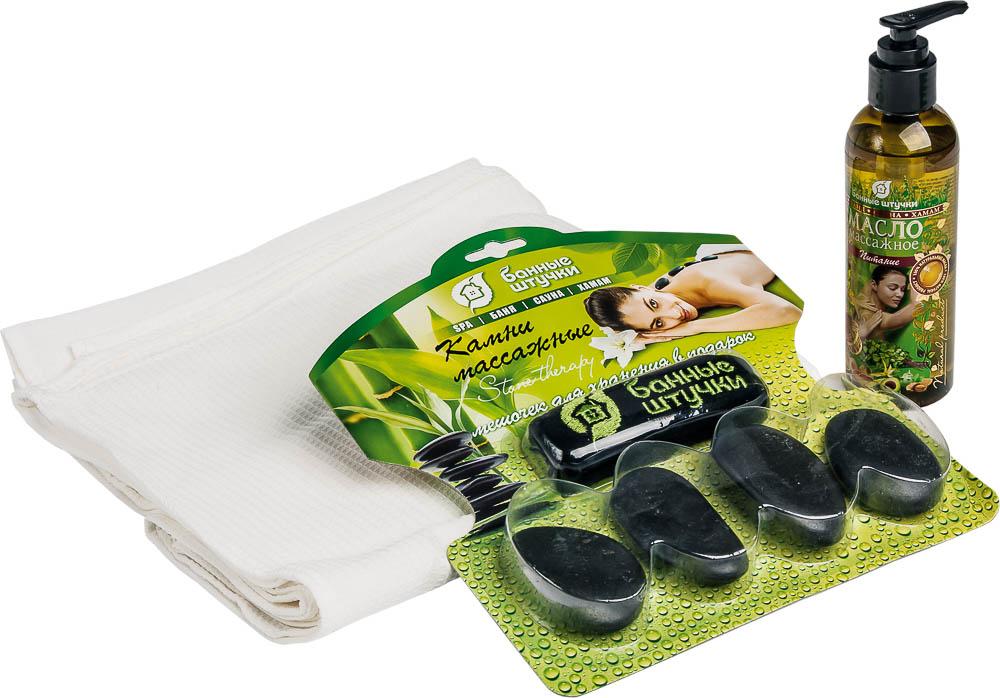 Подарочный набор Банные штучки, 3 предмета в цветной картонной коробке34201полотенце-простынь вафельное, камни массажные, масло массажное