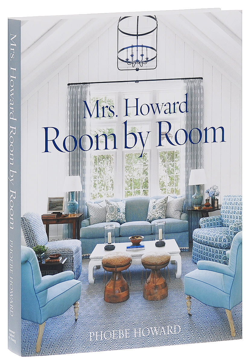 Mrs. Howard: Room by Room the house of mrs pal