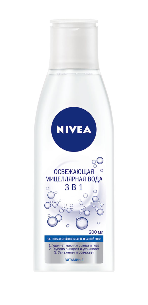 NIVEA Освежающая мицеллярная вода 3 в 1 для нормальной и комбинированной кожи10023248Мицеллярная вода - новое слово в очищении кожи, сочетающее в себе удобство, эффективность и безопасность. Благодаря специальным микрочастицам - мицеллам - мицеллярная вода одним движением обеспечивает особо эффективное очищение без трения и раздражения. Обогащенная Витамином Е, Освежающая мицеллярная вода для нормальной и комбинированной кожи от NIVEA: 1. Удаляет макияж с лица и глаз 2. Глубоко очищает и ухаживает 3. Увлажняет и освежает. Не содержит парабенов, силикона и отдушек.