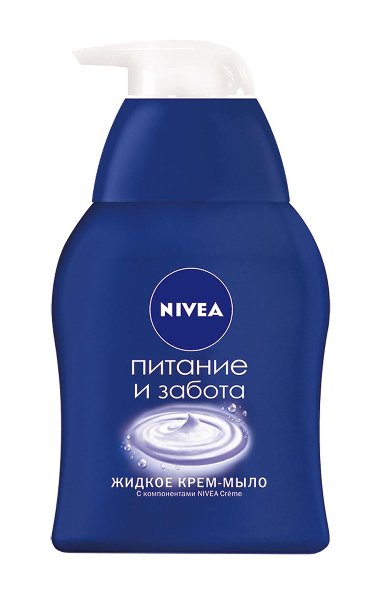 NIVEA Жидкое мыло «Питание и забота» 250 мл1002446210Самое ухаживающее мыло в линейке NIVEA в формате твердого и жидкого мыла. Интенсивный уход, который подходит даже для самой сухой кожи рук Интенсивное питание и уход благодаря содержанию компонентов NIVEA Creme (про-витамин B5 и ухаживающие масла)Ухаживающая формула крем-мыла не оставляет ощущения сухости на коже после использования (основной барьер по использованию мыла).