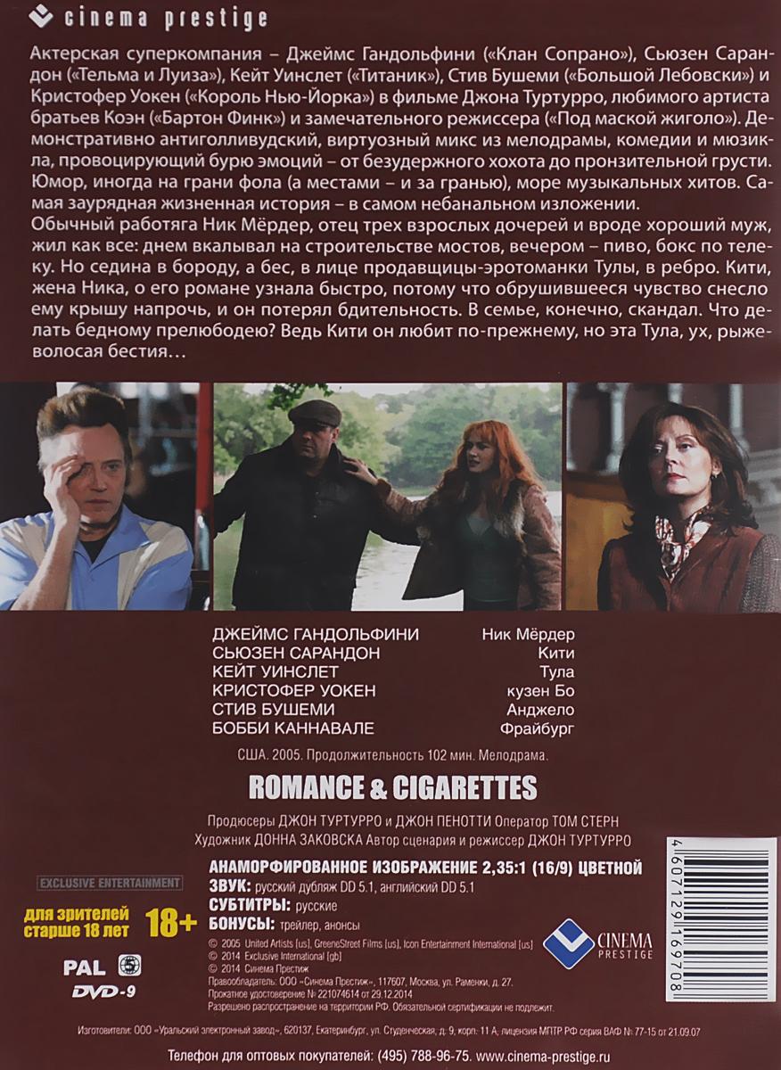 Любовь и сигареты United Artists,GreeneStreet Films Inc.