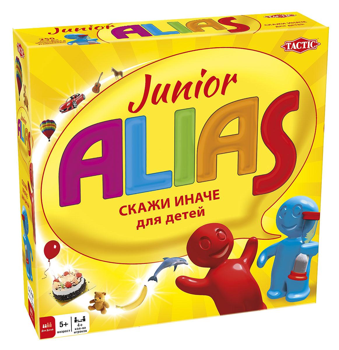 Tactic Games Обучающая игра Alias Скажи иначе для детей александр alias сдам квартиру недорого