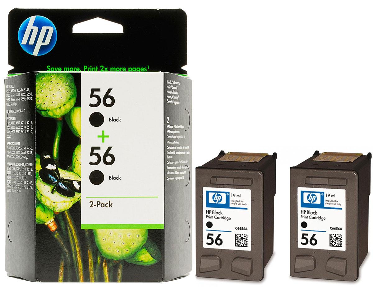 HP C9502AE (56), Black струйный картриджC9502AEСтруйный картридж HP C9502AE (56) позволяет печатать четкие изображения и текст с качеством на уровне лазерных устройств. Неизменно высокое качество при печати любых видов документов. Упаковка из двух штук позволяет сэкономить деньги и получить в два раза больше чернил.Запатентованные чернила на пигментной основе и совершенствованная технология струйных картриджей HP C9502AE (56) были специально разработаны для использования с принтером и получения неизменно четкого, светостойкого черного текста.Струйные картриджи HP C9502AE (56) обеспечивают надежную производительность и высокие результаты. В сочетании с подходящим принтером они обеспечивают высокое качество, надежность работы и результатов при использовании широкого ряда простой и специализированной бумаги НР.Благодаря усовершенствованной технологии картриджей для печати получение невероятно качественных отпечатков с помощью принтеров HP становится легкой задачей. Струйный черный картридж НР 56 прост в установке и использовании. Индикатор на экране контролирует уровень чернил, обеспечивая своевременную замену картриджа.