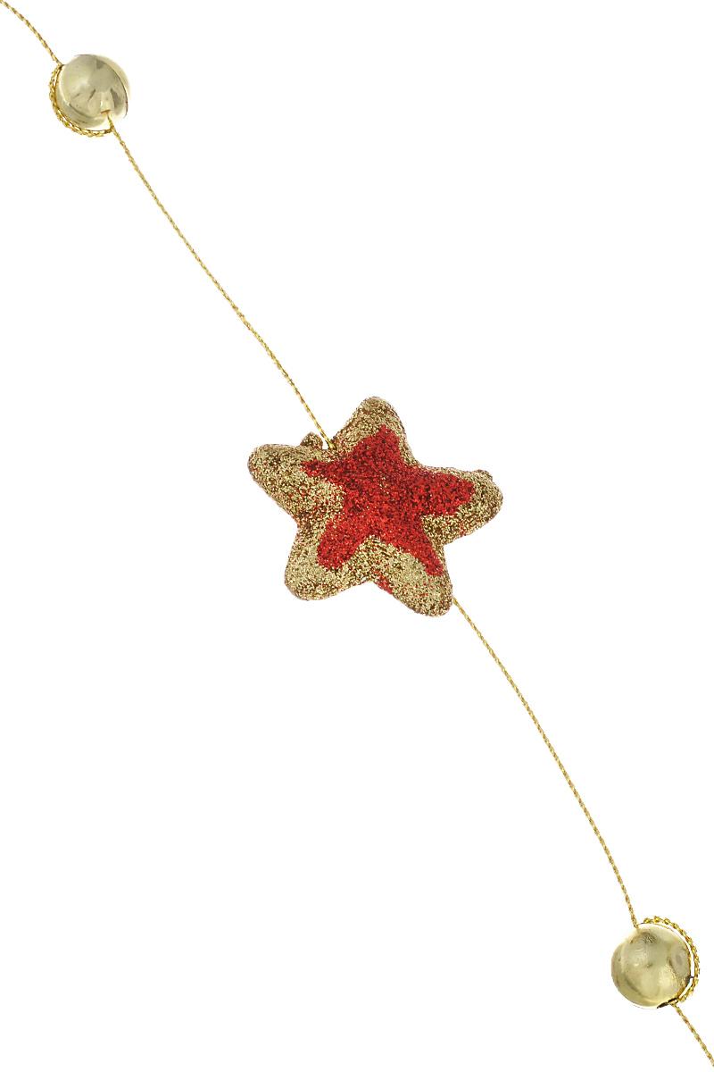 Новогодняя гирлянда Lunten Ranta Звезды, цвет: золотистый, красный, длина 2 м65531Гирлянда Lunten Ranta Звезды идеально подойдет для украшения новогодней ели и декорирования интерьера. Изделие представляет собой ожерелье из фигурок в форме звезд и бусин, изготовленных из пенопласта и пластика и нанизанных на нитку. Оригинальный дизайн и красочное исполнение создадут праздничное настроение.Новогодние украшения всегда несут в себе волшебство и красоту праздника. Создайте в своем доме атмосферу тепла, веселья и радости, украшая его всей семьей.Диаметр бусин: 1 см.Размер звезды: 3,5 см х 3,5 см.