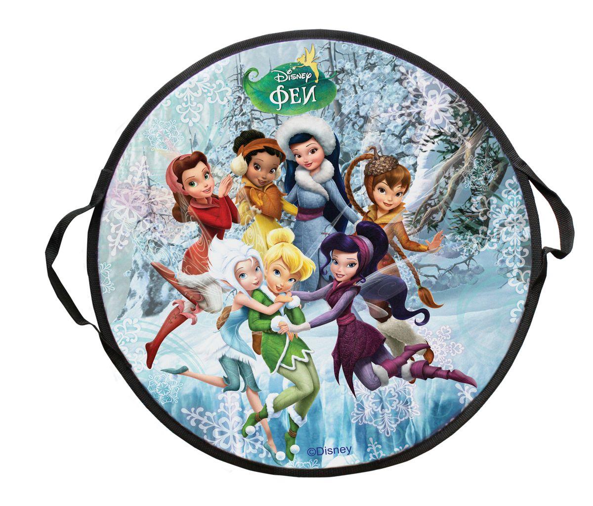 Ледянка круглая 52см, Disney ФеяТ58165Ледянка Disney Феи станет прекрасным подарком. Изделие предназначено катания с горок и идеально подойдет для девочек. Ледянка развивает на спуске хорошую скорость. Плотные ручки, расположенные по краям изделия помогут не упасть.Зимние игры на свежем воздухе. Статья OZON Гид