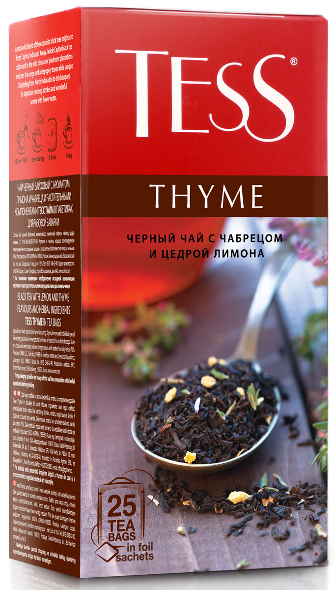 Tess Thyme черный чай в пакетиках, 25 шт1131-10Черный чай с чабрецом и цедрой лимона Tess Thyme сочетает в себе пряный, душистый, чуть горьковатый горный чабрец и насыщенный вкус черного чая, собранного на плантациях северной Индии, подчеркивая его терпкие оттенки. Деликатная цитрусовая кислинка вносит ноту свежести, завершая безупречно сбалансированную вкусовую гамму чайного купажа.