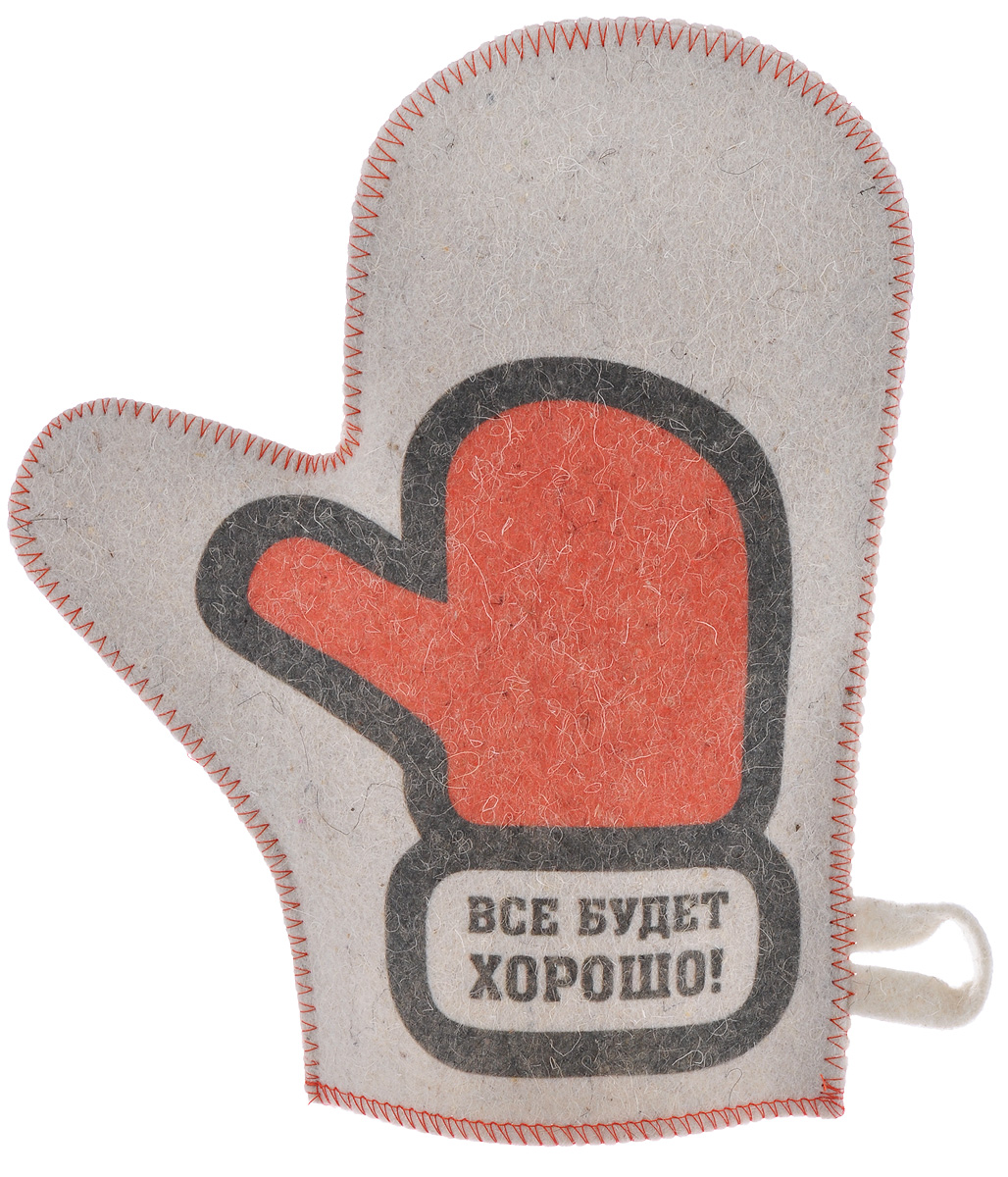 """Рукавица Главбаня """"Все будет хорошо!"""", изготовленная из войлока, - незаменимый банный атрибут. Изделие декорировано ярким рисунком и оснащено петелькой для подвешивания на крючок. Такая рукавица защищает руки от горячего пара, делает комфортным пребывание в парной. Также ею можно прекрасно промассировать тело.Размер: 28 см х 22,5 см.Материал: войлок (50% шерсть, 50% полиэфир)."""