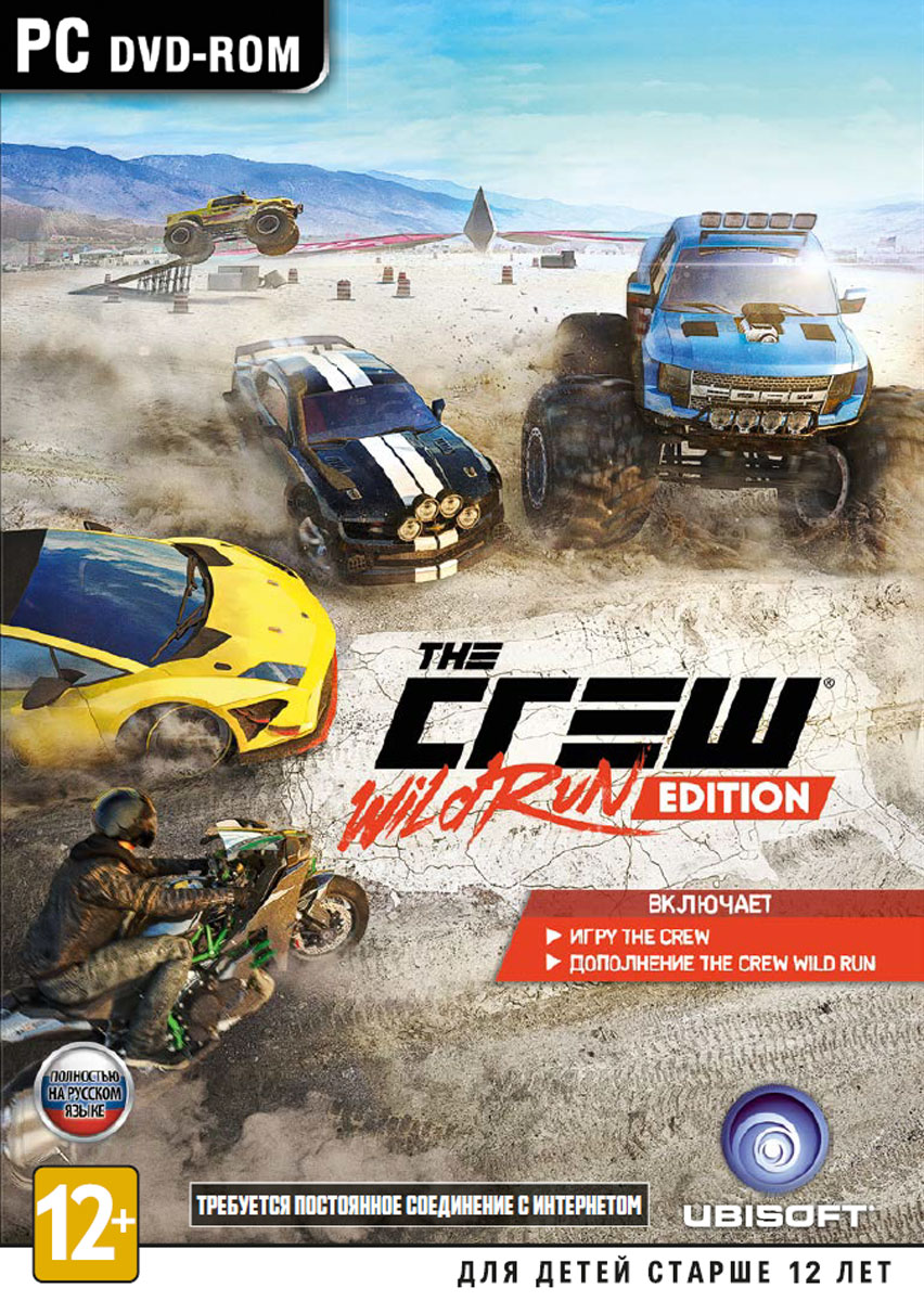 все цены на  The Crew. Wild Run Edition  онлайн