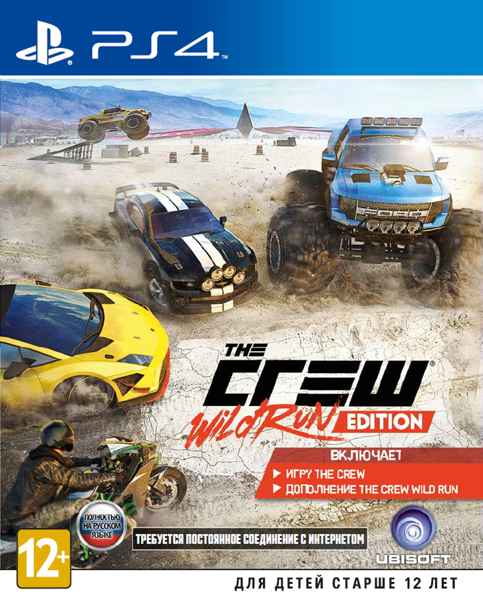 все цены на  The Crew. Wild Run Edition (PS4)  онлайн