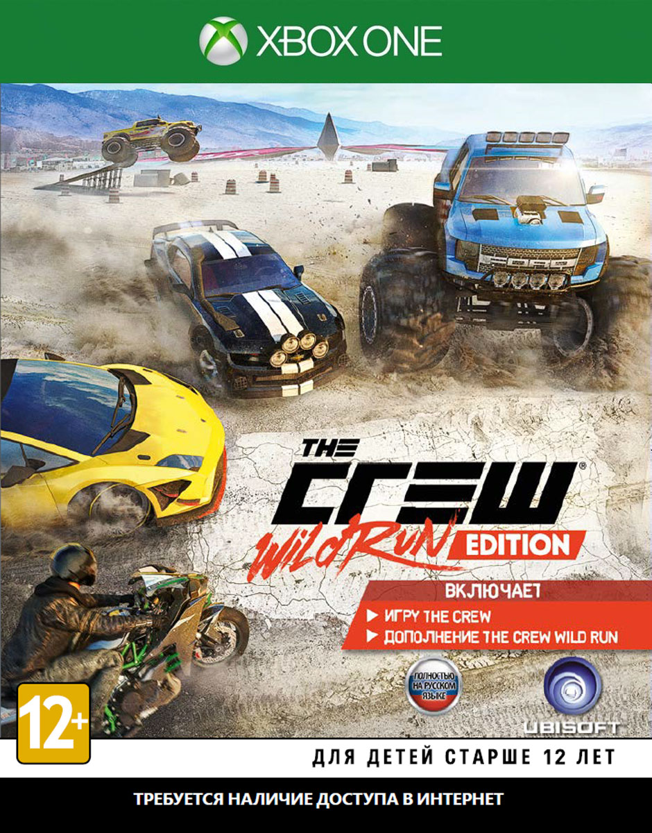 The Crew. Wild Run Edition (Xbox One) the crew extreme pack