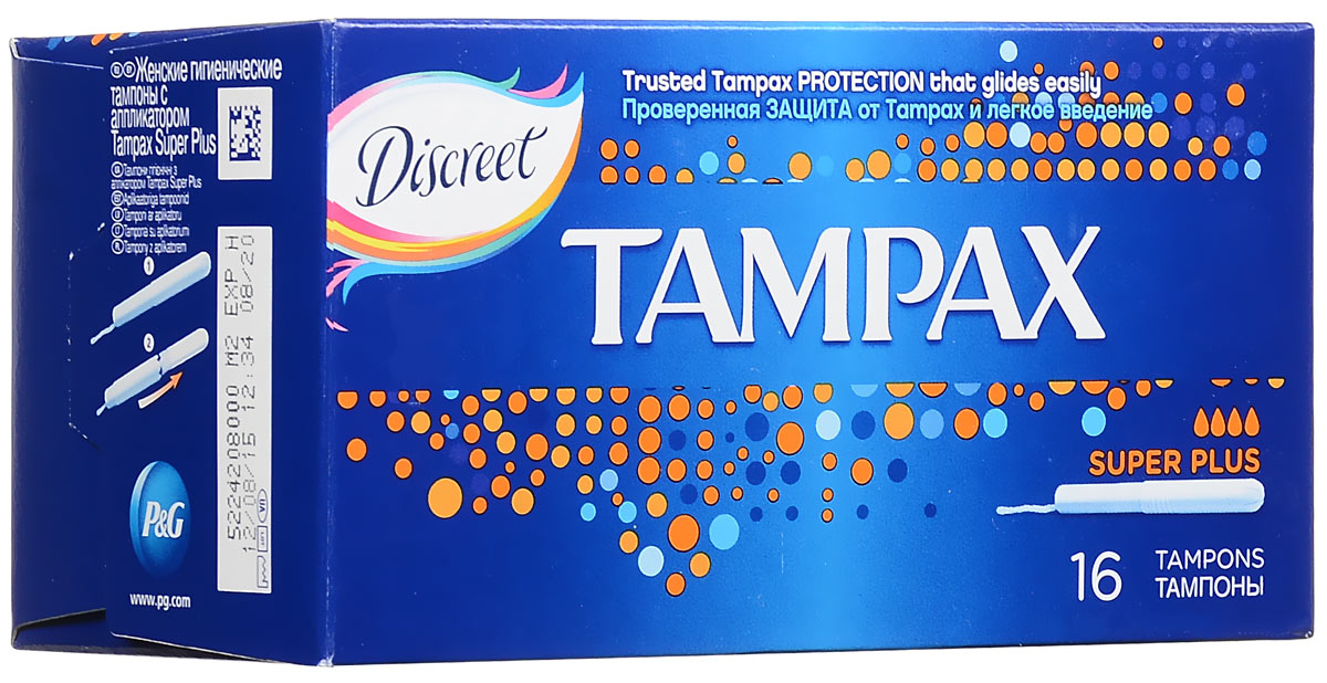 Тампоны женские гигиенические с аппликатором Tampax Super Plus, 16 шт tampax compak super duo tm 83730736 16шт