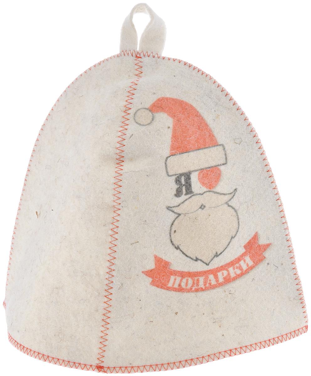 Шапка для бани и сауны Главбаня Я люблю подарки, войлокА3449Банная шапка Главбаня Я люблю подарки изготовлена из высококачественного войлока и декорирована оригинальным рисунком и надписью Я люблю подарки. Банная шапка - это незаменимый аксессуар для любителей попариться в русской бане и для тех, кто предпочитает сухой жар финской бани. Кроме того, шапка защитит волосы от сухости и ломкости, голову от перегрева и предотвратит появление головокружения. На шапке имеется петелька, с помощью которой ее можно повесить на крючок в предбаннике. Такая шапка станет отличным подарком для любителей отдыха в бане или сауне.Обхват головы: 67 см.Высота шапки: 23 см.Материал: войлок (50% шерсть, 50% полиэфир).