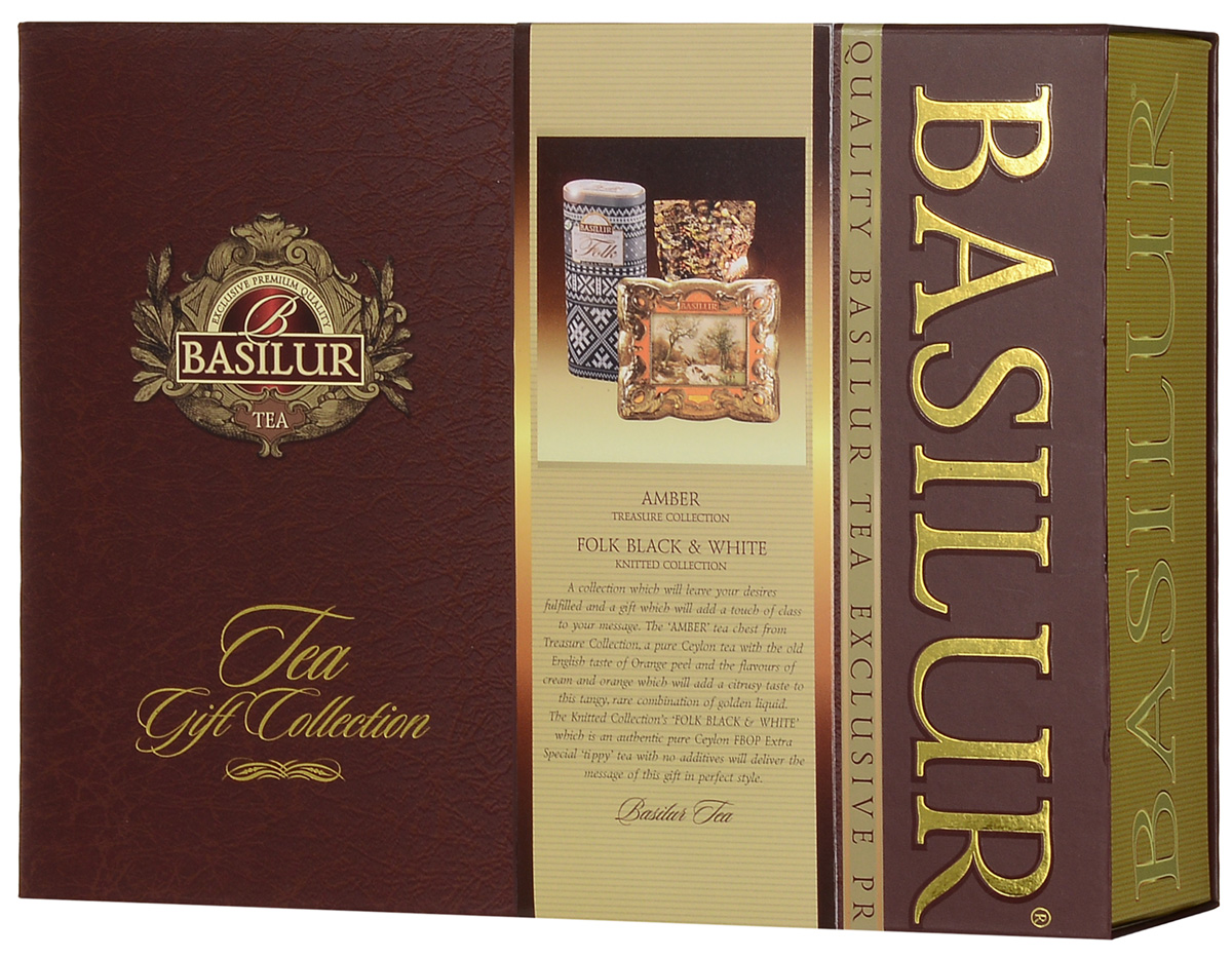 Basilur Gift Box Brown набор черного чая (Amber + Folk Black & White) basilur чайный набор букет белое волшебство