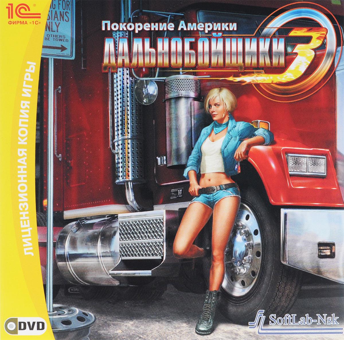 Zakazat.ru Дальнобойщики 3: Покорение Америки