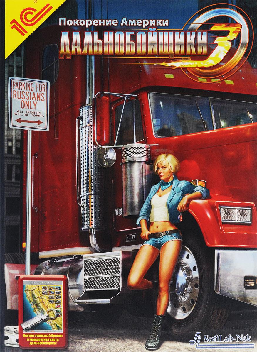 Дальнобойщики 3: Покорение Америки (DVD-BOX)
